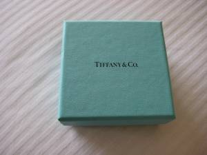 The famous Tiffany & Co. box is all mine!